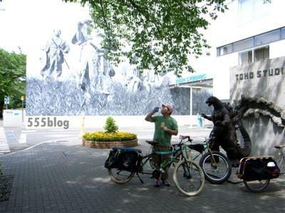 イート、ライド、スマイル 世田谷自転車ツアー 555nat.com ホロホロ日記 ロングテールバイク自転車
