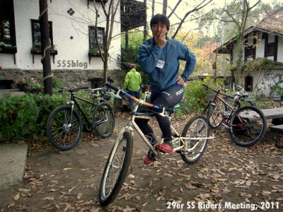 29er ss riders meeting 2011 LTB Movement ホロホロ日記 555nat.com