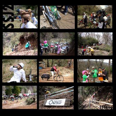 SSJ2 シングルスピードMTBジャパンオープン2012 ホロホロ日記 555blog 555nat.com マウンテンバイク 草レース