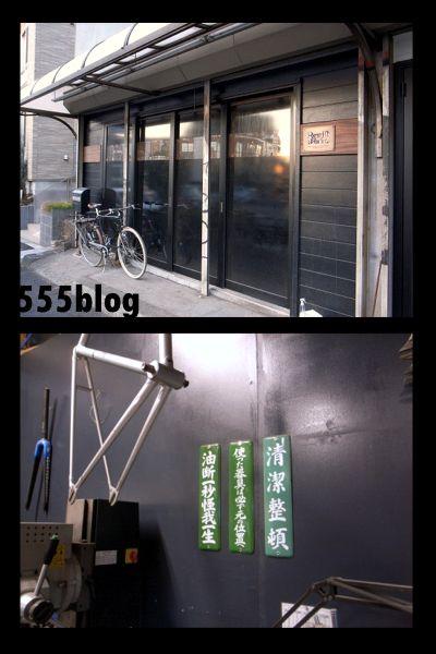 ホロホロ日記 555nat.com Rew10works