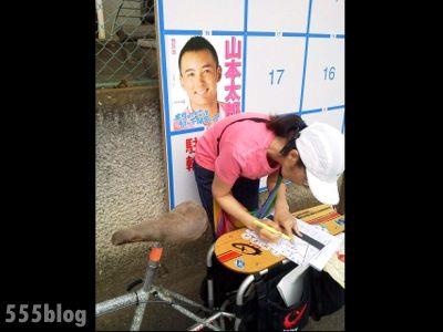 ホロホロ日記 555nat.com 2013参議院選挙ポスター貼りボランティアとロングテールバイク(自転車)2