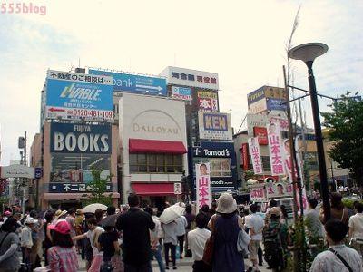 ホロホロ日記 555nat.com 山本太郎参議院選挙戦ボランティア活動(1)