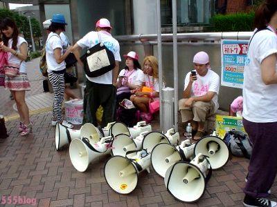ホロホロ日記 555nat.com 山本太郎参議院選挙戦ボランティア活動(3)
