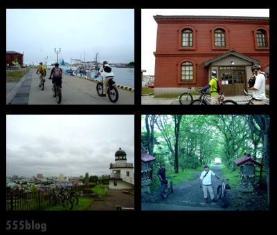 ホロホロ日記 555nat.com 2013年7月 釧路旧市街地区ファットバイククルージング(2)