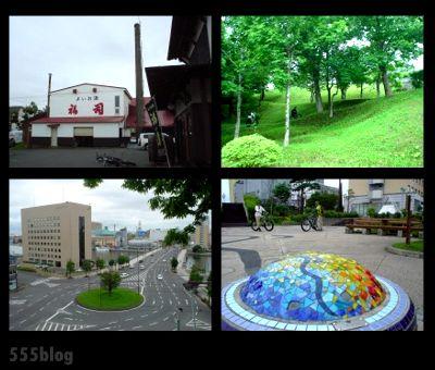 ホロホロ日記 555nat.com 2013年7月 釧路旧市街地区ファットバイククルージング(4)
