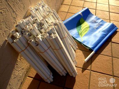 ホロホロ日記 555nat.com  アップサイクル リサイクル ゲートシティ大崎 フラッグのポール 繰り返し使用中