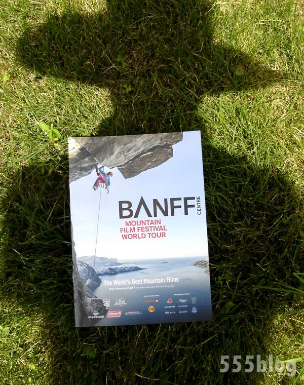 ホロホロ日記 555nat.com バンフ・マウンテンフィルム・フェスティバル ワールドツアー 2017 試写会 Banff 映画祭