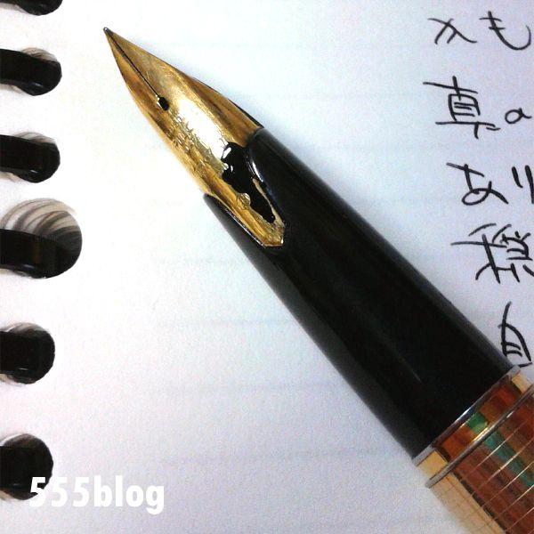 ホロホロ日記 555nat.com リペア 万年筆 パイロット・エリート ニブ Pilot elite fountain pen 1970s (1)