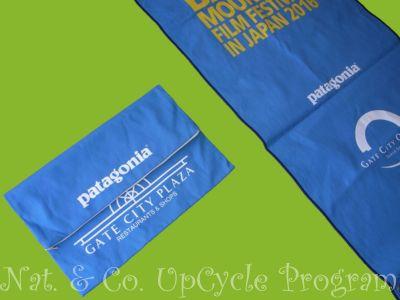 ホロホロ日記 555nat.com バンフ映画祭2016バナー upcycle recycle リサイクルバッグ アップサイクル 試作 クラッチバッグ (2)