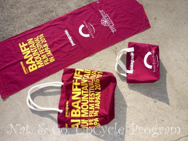 ホロホロ日記 555nat.com バンフ映画祭2016バナーのリサイクル upcycle recycle リサイクルバッグ2017 アップサイクル (1)