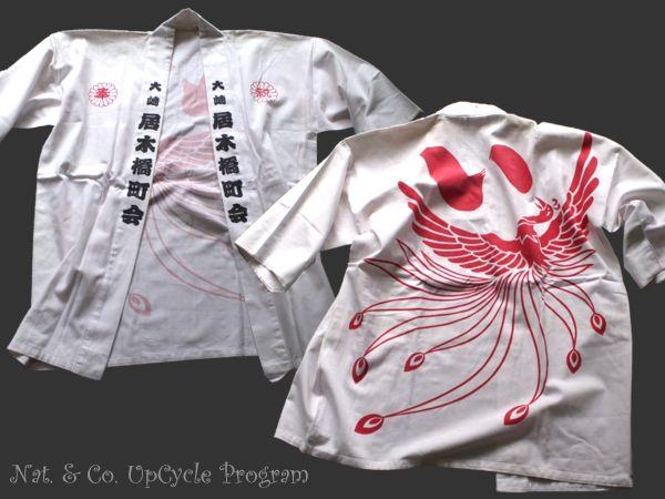 ホロホロ日記 555nat.com 555blog 居木橋町会 祭半纏 リサイクル アップサイクル 使用済み