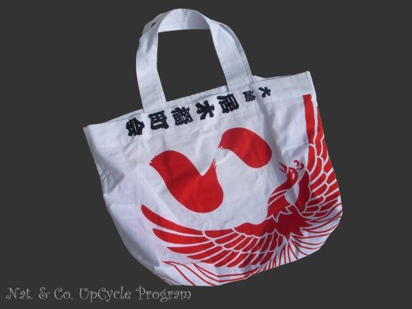 ホロホロ日記 555nat.com 555blog 居木橋町会 祭半纏 リサイクル アップサイクル トートバッグ(1)