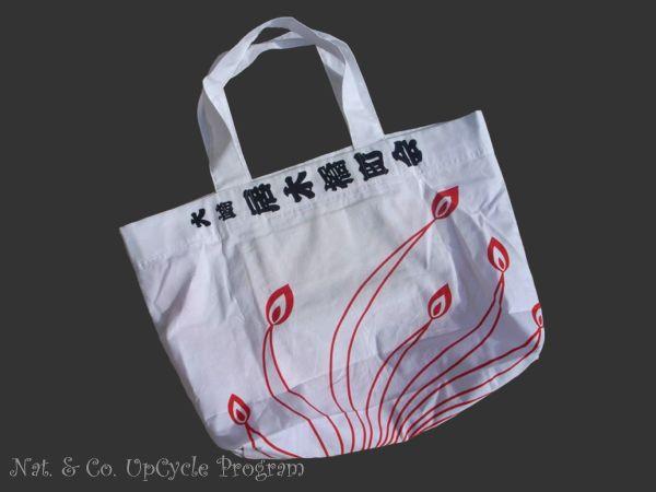 ホロホロ日記 555nat.com 555blog 居木橋町会 祭半纏 リサイクル アップサイクル トートバッグ(2)
