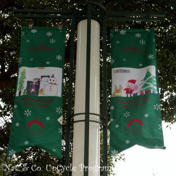 ホロホロ日記 555nat.com 555blog upcycle flag kids 2017 クリスマス アップサイクル フラッグ