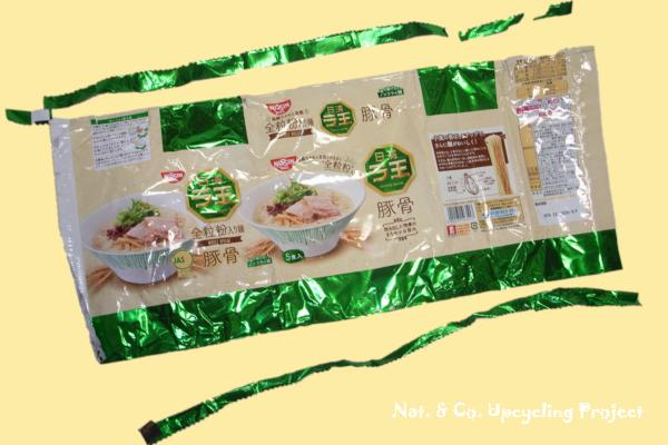 Nat. & Co. アップサイクル Upcycled plastic package インスタントラーメン包装袋(2) リサイクル 2018 555blog 555nat ホロホロ日記