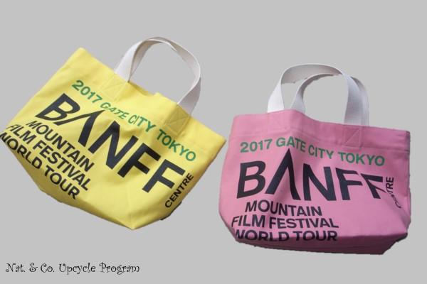 Nat. & Co. アップサイクル Upcycle Progrm バンフ映画祭 2017フラッグ アップサイクルバッグ ミニトートバッグ 555blog 555nat ホロホロ日記