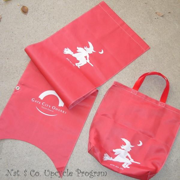 Nat. & Co. アップサイクル Upcycle Progrm 2015年お正月のフラッグ リサイクル Upcycled bag 555blog 555nat ホロホロ日記