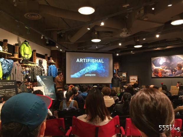 パタゴニア東京大崎店 ARTIFSHAL アーティフィッシャル 上映会 2019.11.21 環境
