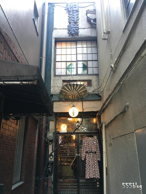 お正月 寄席 浅草の路地裏 Nat. & Co. 2020年 555blog 555nat ホロホロ日記