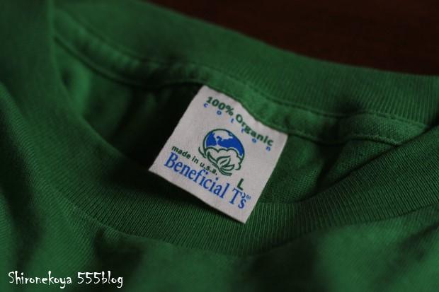 白猫屋 Tシャツ期間限定販売 PATAGONIA L tag 555blog 555nat ホロホロ日記