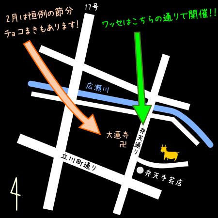 ここで開催地図.png