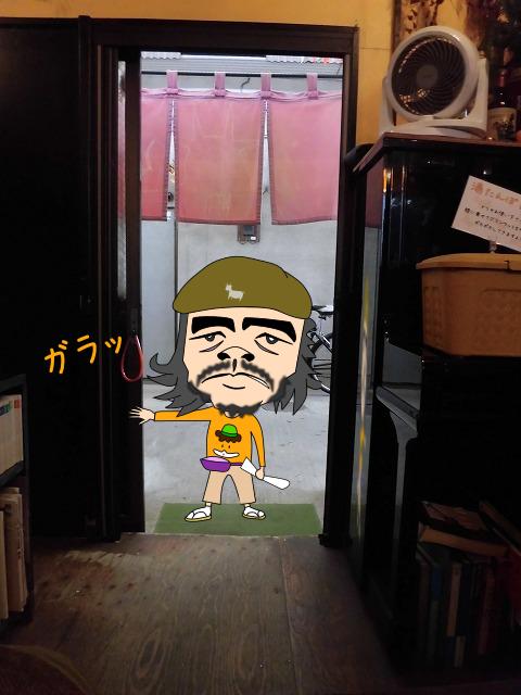 ヤギバラ登場シーン.png