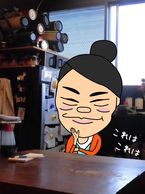 3月29日ブログミサトシーン.png