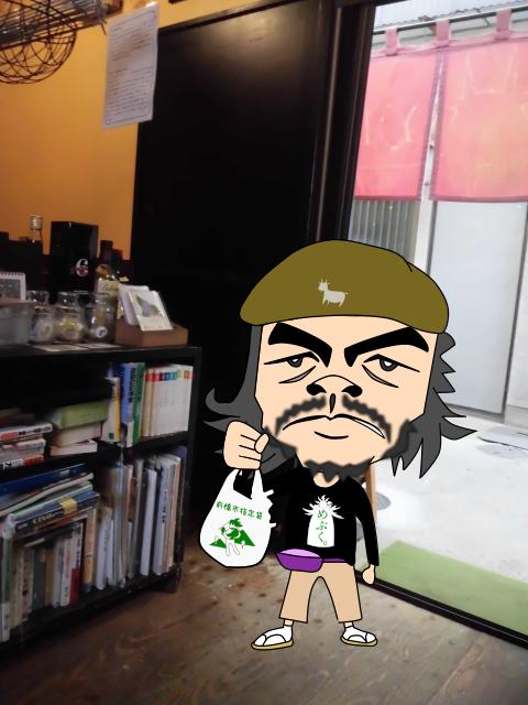 3月29日ブログシーン2.png