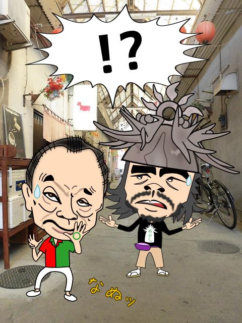 4月2日ブログシーン3.png