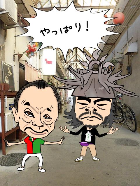 4月2日ブログシーン2.png