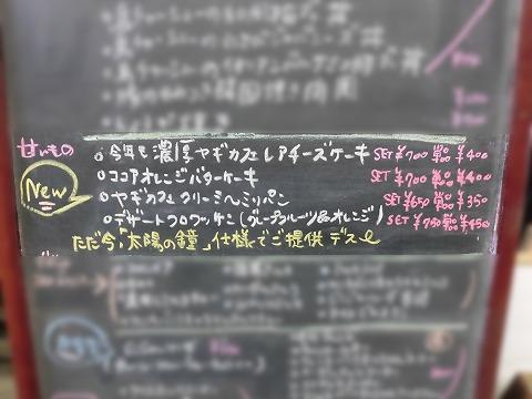 CIMG6546.jpg