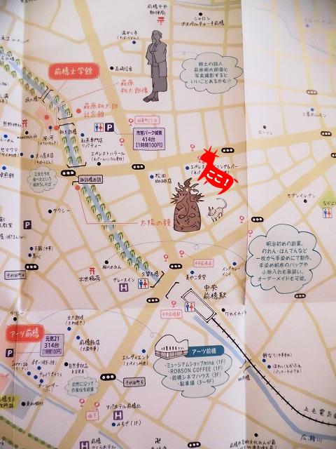地図太陽の鐘.png