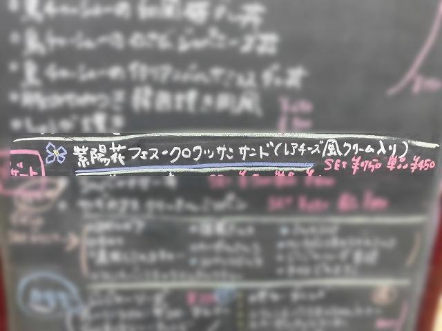 CIMG7319.jpg