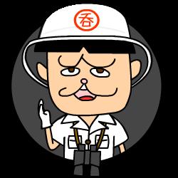 blog cidabon fushigi 250x250.png