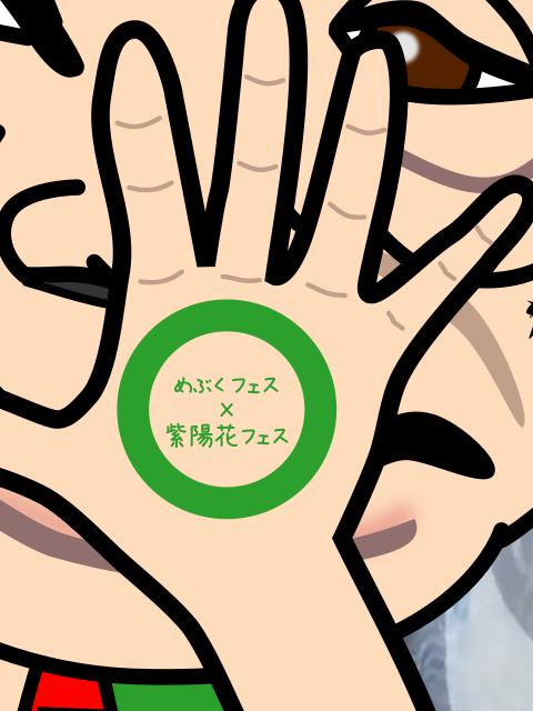 オカ登場シーン4.png