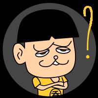 シダボン 不可思議顔 ブログ用.png