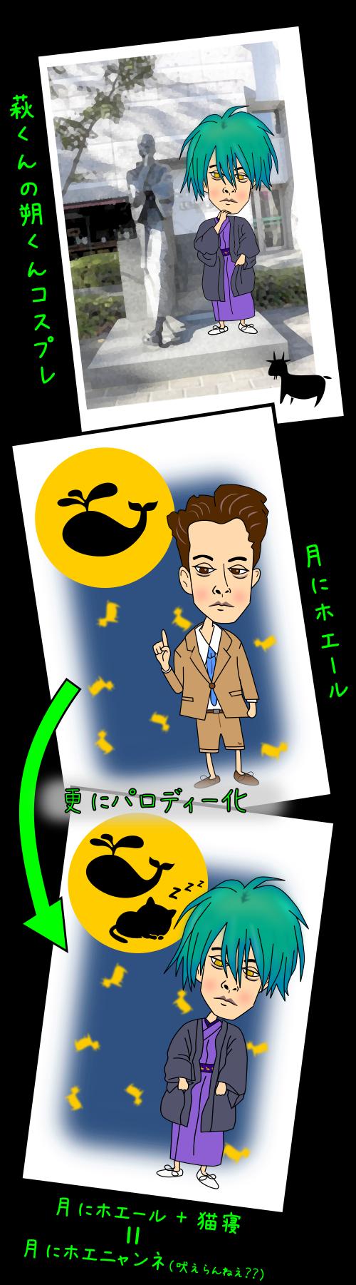 11月19日ブログ用.png