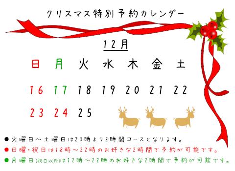 2018 ブログ用裏.png