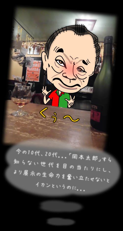 1月10日ブログシーン2 .png