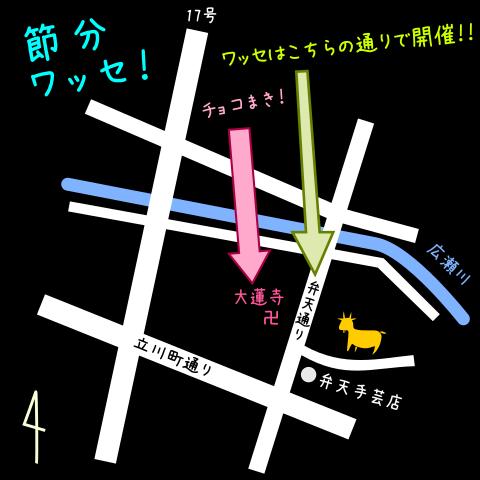 2月開催地図2.png