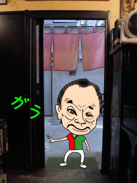 岡登場シーン1.png
