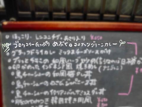 CIMG9713.jpg