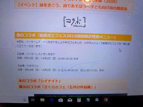CIMG9981.jpg