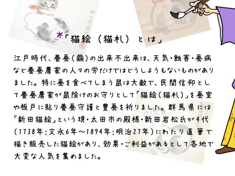 ブログ用ポップ2.png
