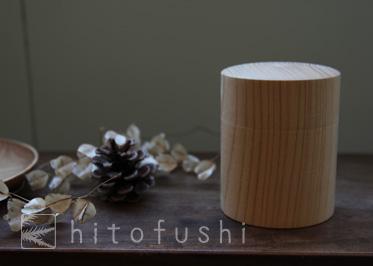 白木地の茶筒