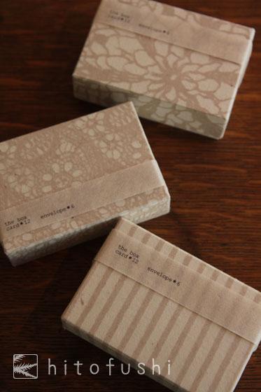 森田千晶 箱とメッセージカード