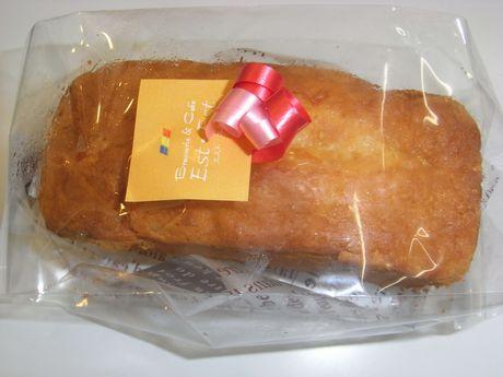 グレープフルーツのパウンドケーキ