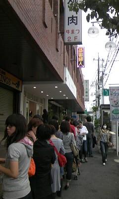 お店の前は長蛇の列