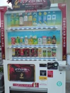 自動販売機(秋)