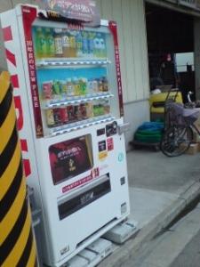 自動販売機(秋)その2